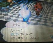 20060322014534