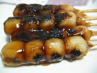 hujinami-dango