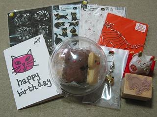 birthday present2
