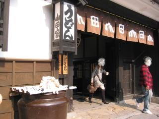 山田屋ロケ1