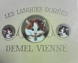 デメル 猫チョコ