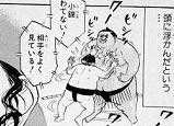 konishiki05_080.jpg