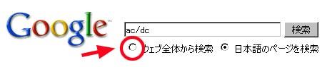 Firefox35_Google_fix