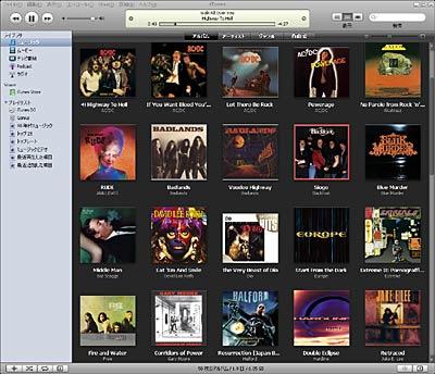 iTunes_Top
