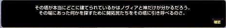 capture_00147.jpg