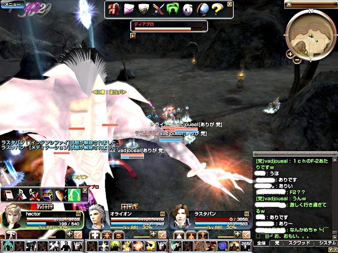capture_00370.jpg