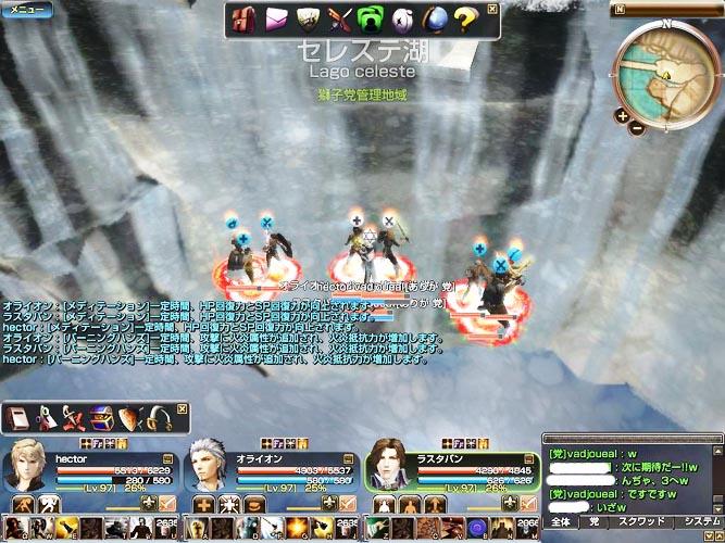 capture_00429.jpg