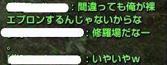 capture_00538.jpg