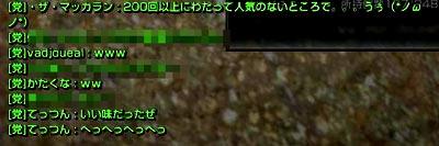 capture_00726.jpg