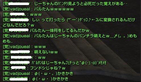 capture_00827.jpg