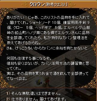 ポーター1(3)