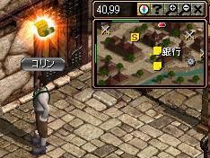 マップ1(1)
