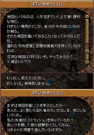 マップ1(3)