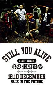 sidebunner_still you alive