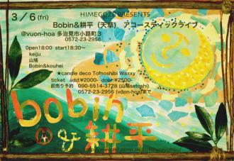 20090131_340194.jpg