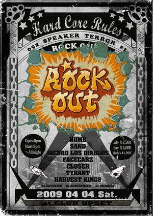 rockout1blog.jpg