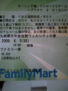 20090222115427.jpg
