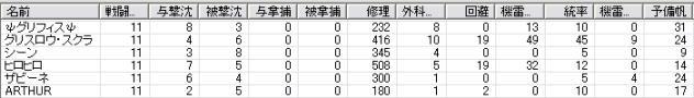 20061030012606.jpg