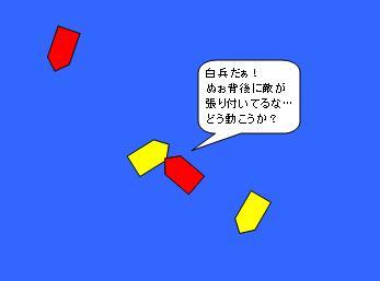 20070113121427.jpg