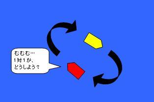 20070116122821.jpg
