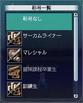 20090620_02