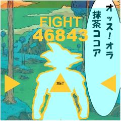bp20090308_01