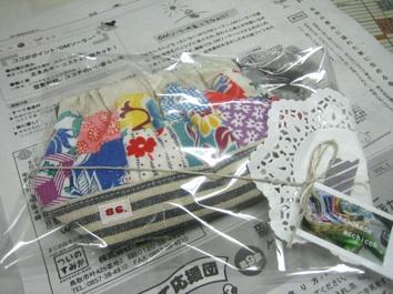 achikochi1.jpg