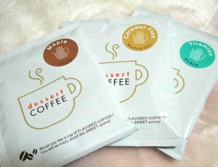 mimikacoffee.jpg