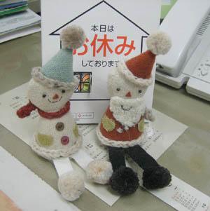 santayukidaruma.jpg