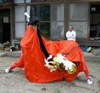 shishimaigoroukun.jpg