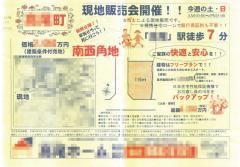 20060331193748.jpg