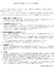 20060717012434.jpg