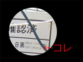 200610152129.jpg