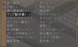 MAP製作Lv10