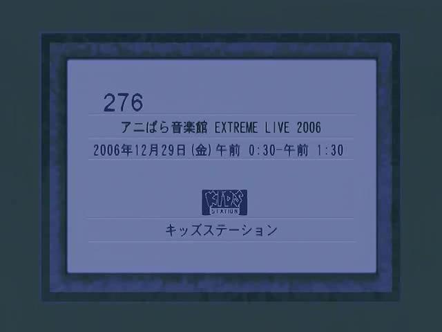 20070412202948.jpg
