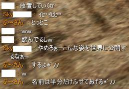 pu1225l.jpg