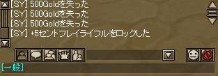0→5ストレート