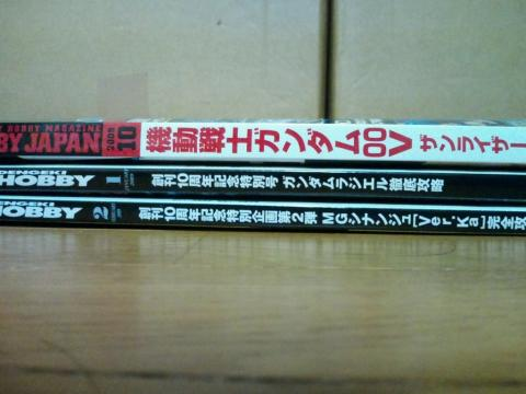 XNR_02.jpg