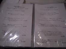 DSCN0664.jpg