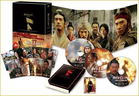 「PartⅡ」DVD