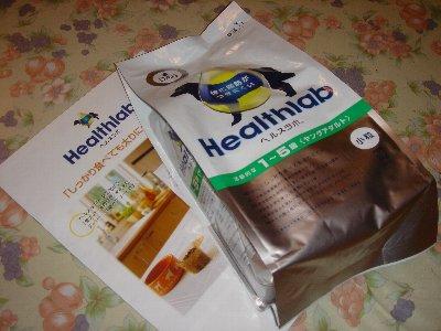 20060603food