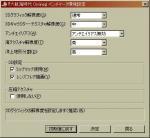 20090302-03.jpg