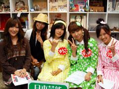 世田谷webテレビ『233』20081016