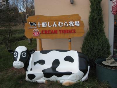 看板&牛さんベンチ