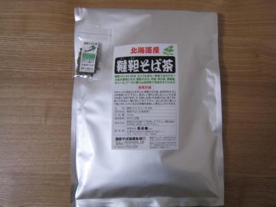北海道産 有機栽培ダッタンそば茶