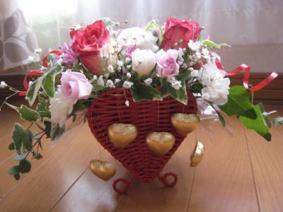 Valentine's Day①