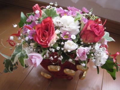 Valentine's Day②