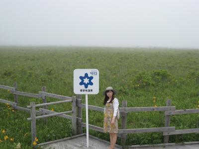 霧多布湿原にて