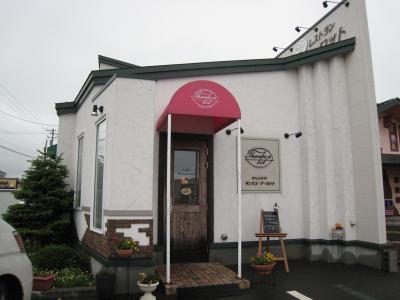 カフェレストラン サンクス・ア・ロット