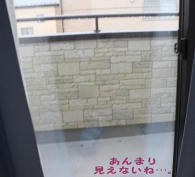 コピー (2) ~ yuki1